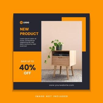 Шаблон сообщения о продаже мебели в социальных сетях и instagram