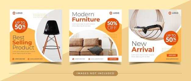 Шаблон сообщения в социальных сетях о продаже мебели