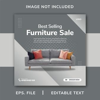 Продажа мебели в социальных сетях и дизайн постов в instagram
