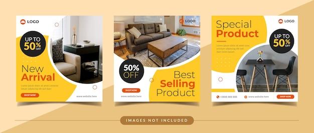 Квадратный баннер продажи мебели для публикации в социальных сетях и цифрового маркетинга