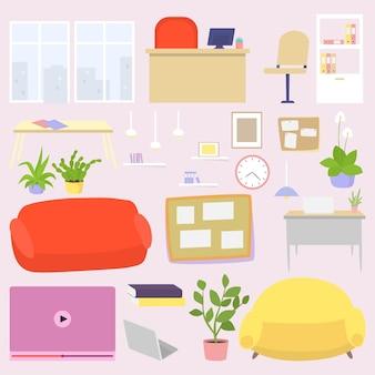 아늑한 사무실, 벡터 일러스트레이션을 위한 가구 세트입니다. 의자, 소파, 책상 및 램프 개체, 컬렉션으로 현대적인 객실 인테리어. 책, 비디오 플레이어, 식물