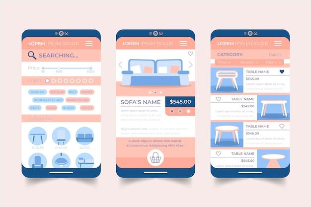 家具ショッピングアプリのインターフェース