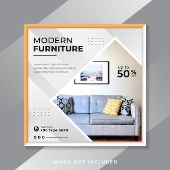 家具ソーシャルメディアとinstagramの投稿テンプレート