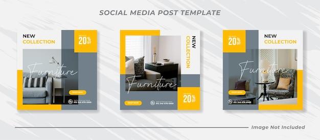 가구 소셜 미디어 및 instagram 게시물 템플릿