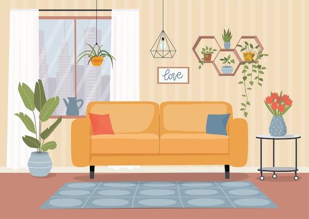 가구: 소파, 창문, 테이블 및 식물. 거실 인테리어입니다.