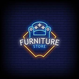 Логотип мебельного магазина неоновые вывески