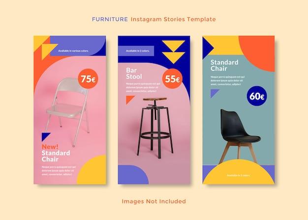 Шаблон истории социальных сетей темы мебели.