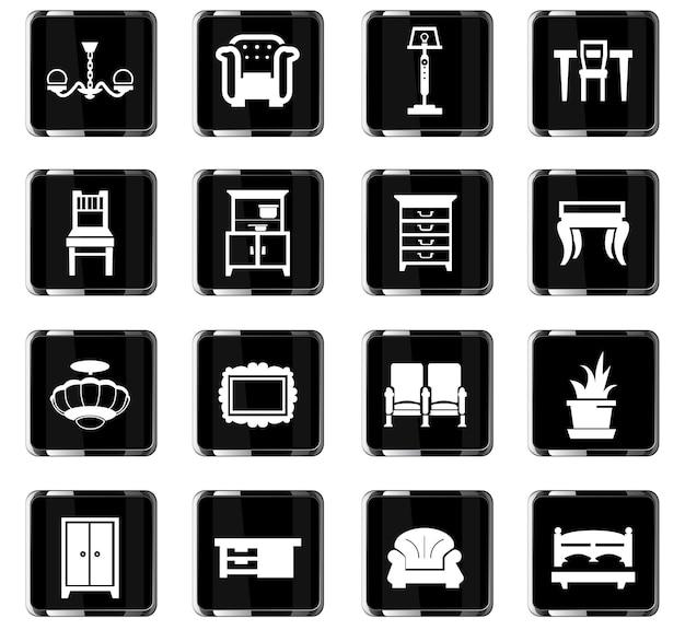 ユーザーインターフェイスデザインの家具ベクトルアイコン
