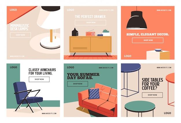 家具装飾ソーシャルメディア投稿コレクションテンプレート