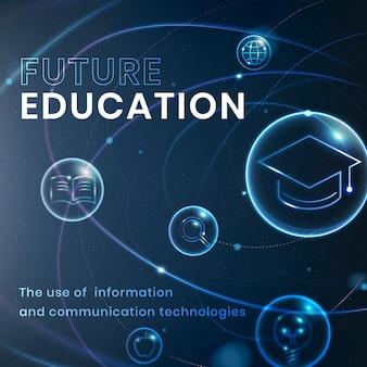 미래 교육 기술 템플릿 벡터 소셜 미디어 게시물