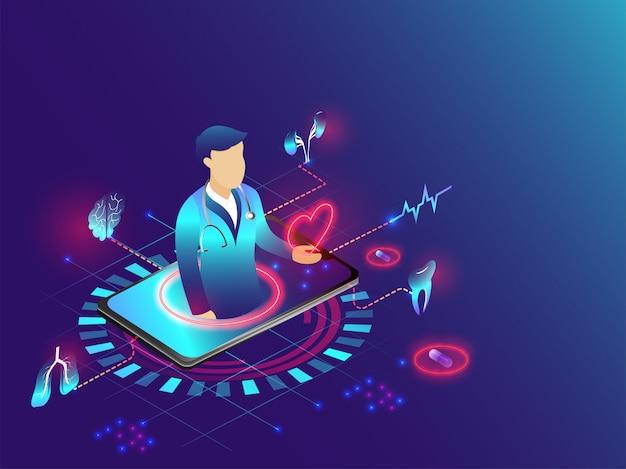 医療バイオテクノロジーの将来