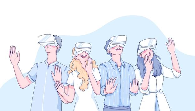 Технологии будущего.
