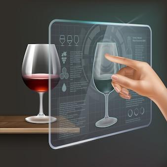 미래의 사용자 인터페이스 기술 또는 미래의 홀로그램 터치 스크린 개념