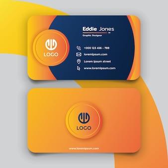 オレンジ色の未来的な名刺テンプレートデザイン
