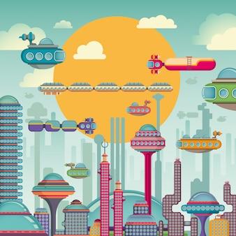 미래 도시
