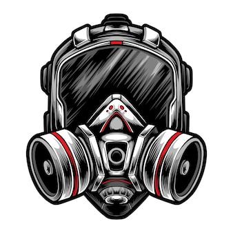 미래의 메카 호흡기 마스크