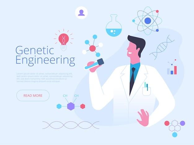 미래 의학 광고 포스터 레이아웃 텍스트 공간이 있는 행복한 유전공학자 그림