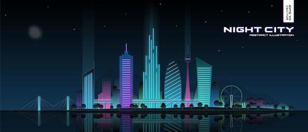 未来的なネオンの街並みのイラスト。水の反射光でモダンな夜の街のパノラマ。ダウンタウンの高層ビル、輝くオフィスビル、公園と都市のスカイライン。
