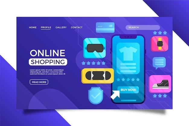 未来的なショッピングオンラインランディングページテンプレート