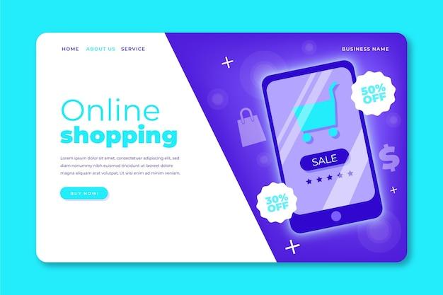未来のショッピングオンラインランディングページ