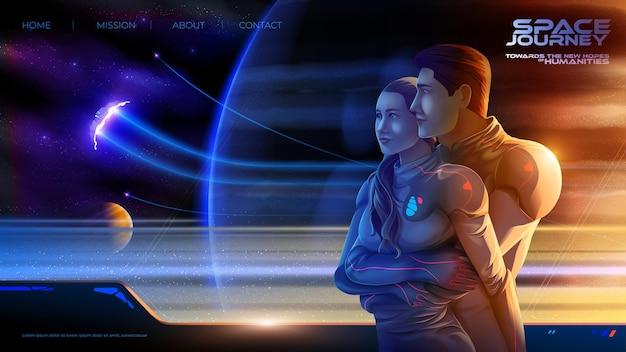 コロニー宇宙船内の抱きしめるカップルの未来的なベクトル図