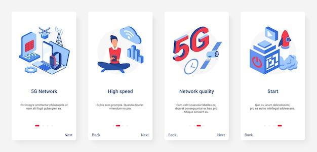 Gデジタルネットワークブロードバンドテクノロジーuxuiオンボーディングモバイルアプリページ画面セット