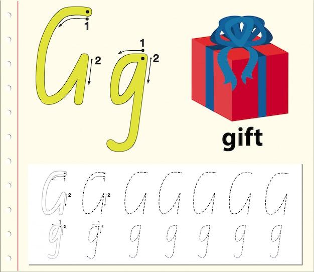 G英語カードの文字を書く