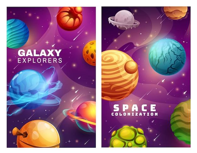 Галактика и колонизация космоса, мультяшные планеты и звезды векторные плакаты. чужая вселенная с падающими кометами и сияющими звездами. фантастический интерфейс космической игры, приключение для исследователей галактики