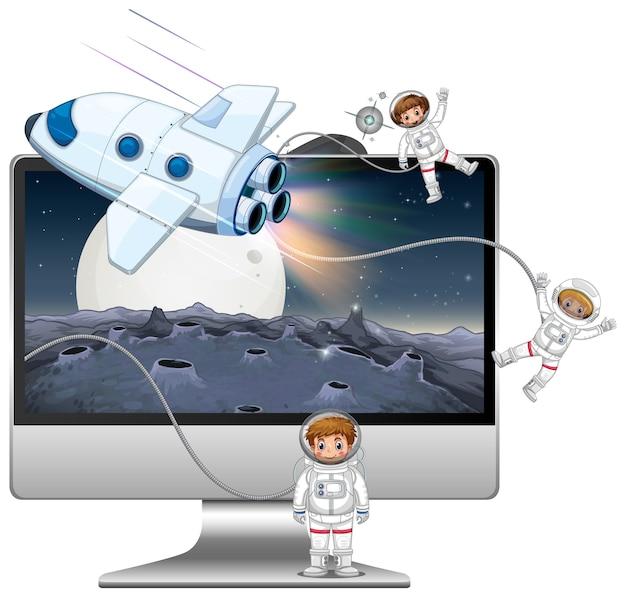 コンピューター画面上の銀河の背景