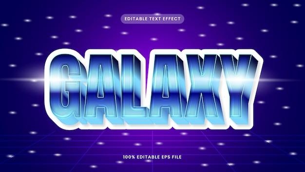 Редактируемый текстовый эффект галактика
