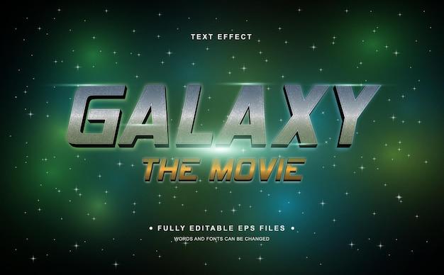 Galaxy 편집 가능한 텍스트 효과