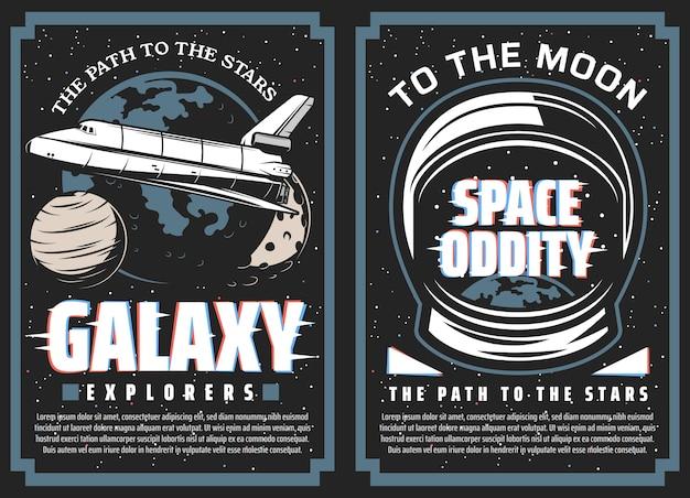 銀河探検家、星への宇宙旅行バナー。銀河、太陽系の惑星、宇宙飛行士の宇宙服のヘルメットを飛行するスペースシャトルのオービター。ムーンプログラムポスター