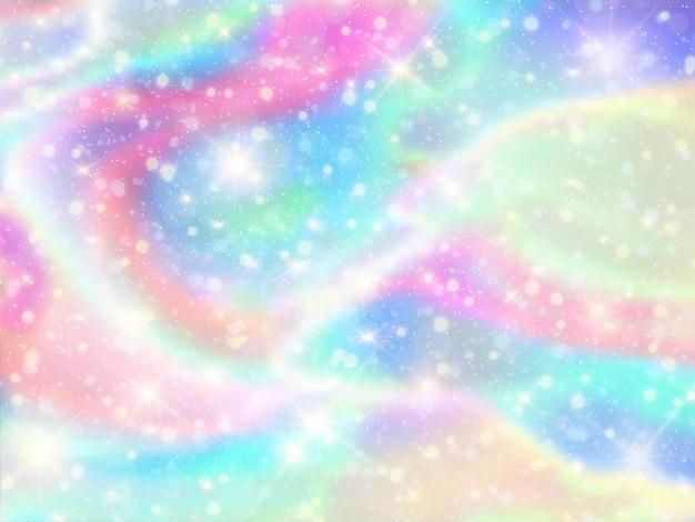 銀河ファンタジー背景とパステルカラー。