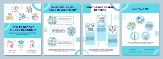 ゲームデザイナーがパンフレットテンプレートになる