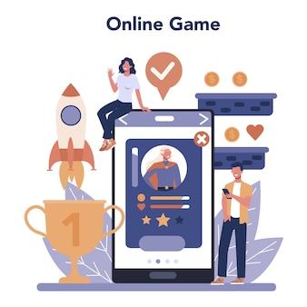 ゲーム開発オンラインサービスまたはプラットフォームセット