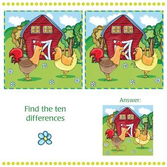 어린이를 위한 게임 - 농장에서 10가지 차이점 찾기