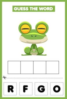 어린이를 위한 게임 단어 개구리 추측