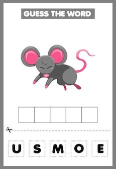 어린이를 위한 게임 단어 마우스 추측
