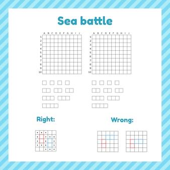 Игра для детей. морской бой. шаблон страницы с формой и элементами для линкора.