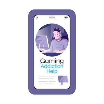 ゲーム中毒ヘルプセンターのソーシャルメディアの投稿スマートフォンアプリ画面。漫画のキャラクターデザインの携帯電話ディスプレイ。ビデオゲームの執着治療アプリケーションの電話インターフェース