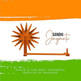 Gandhi jayanti 2nd october banner design template