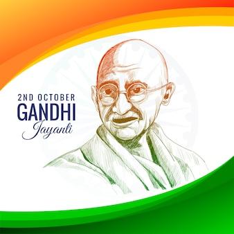 파도와 함께 10 월 2 일 인도에서 gandhi jayanti 휴일 축하
