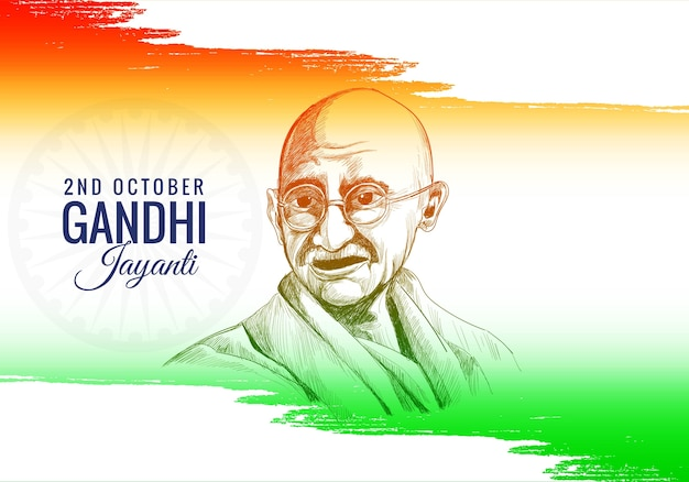 Gandhi jayanti is celebrated as a national holiday