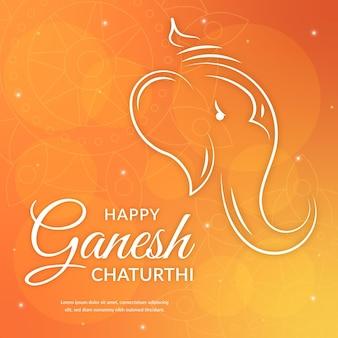 Ganesh chaturthi event