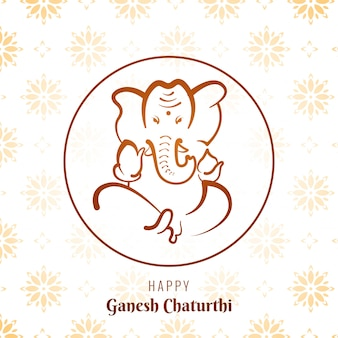 Carta del festival di ganesh chaturthi