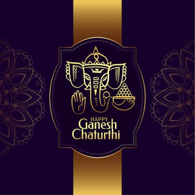 Ganesh chaturthi golden festival card design
