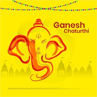 ガネーシュチャトゥルティインドで人気のお祭り