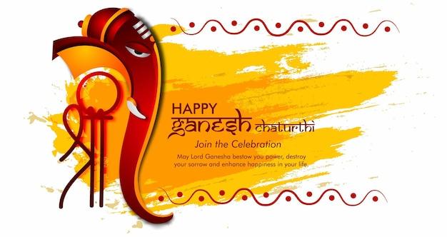 インドのガネーシュチャトゥルティフェスティバルの主ガンパティ背景のガネーシュフェスティバルのイラスト
