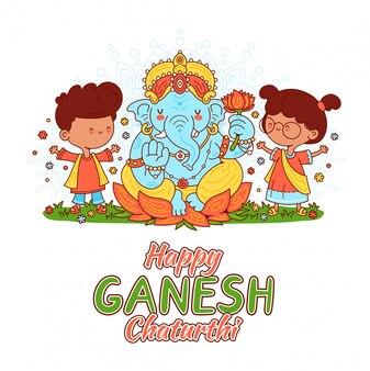 Ганеш индийский бог и дети персонаж. иллюстрация персонажа из мультфильма. изолированный на белой предпосылке. концепция счастливого ганеша чатуртхи
