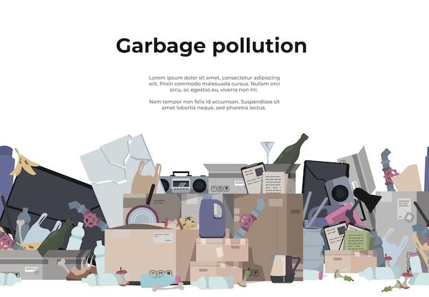 ゴミの背景。プラスチック紙の有機金属と有毒廃棄物、ゴミのテクスチャとのシームレスなパターン。環境汚染の問題として、白い背景の上のゴミの山とベクトルポスター